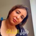 نهى من أبو ظبي أرقام بنات للزواج