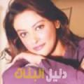 وفية من أبو ظبي أرقام بنات للزواج