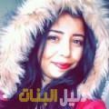 دانة من بنغازي أرقام بنات للزواج