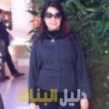 سونيا من سوسة أرقام بنات للزواج
