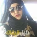نجاة من دمشق أرقام بنات للزواج