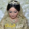 هادية من عين تموشنت أرقام بنات للزواج