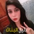 أريج من قرية عالي أرقام بنات للزواج