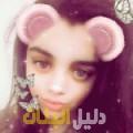 رامة من القاهرة أرقام بنات للزواج