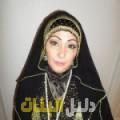 يسر من بنغازي أرقام بنات للزواج