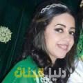 مريم من ولاد تارس أرقام بنات للزواج