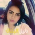 حبيبة من محافظة طوباس أرقام بنات للزواج