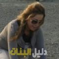 ضحى من القاهرة أرقام بنات للزواج