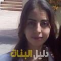 آية من محافظة سلفيت أرقام بنات للزواج