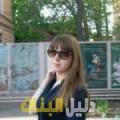 نجوى من دمشق أرقام بنات للزواج
