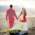 ناريمان من حلب أرقام بنات للزواج
