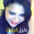 سوو من بنغازي أرقام بنات للزواج