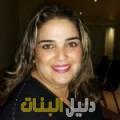 هيفة من القاهرة أرقام بنات للزواج