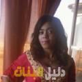 نرجس من بنغازي أرقام بنات للزواج