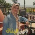 نورهان من المنقف أرقام بنات للزواج