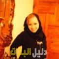 ليالي من محافظة طوباس أرقام بنات للزواج