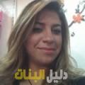 هبة من ولاد تارس أرقام بنات للزواج