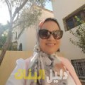 فاتي من محافظة سلفيت أرقام بنات للزواج