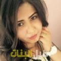 زهور من القاهرة أرقام بنات للزواج