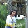 حفيضة من بنغازي أرقام بنات للزواج