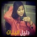 أميمة من الدار البيضاء أرقام بنات للزواج