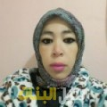 لمياء من القاهرة أرقام بنات للزواج