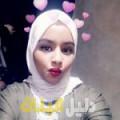 هاجر من دمشق أرقام بنات للزواج