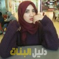 ندى من بنغازي أرقام بنات للزواج