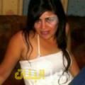 سارة من أبو ظبي أرقام بنات للزواج