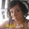 فايزة من قرية عالي أرقام بنات للزواج