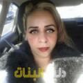 رشيدة من قرية عالي أرقام بنات للزواج