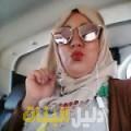إيمة من القاهرة دليل أرقام البنات و النساء المطلقات