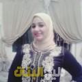 رغدة من بنغازي أرقام بنات للزواج