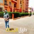 روان من محافظة طوباس أرقام بنات للزواج