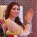 نجاة من الدار البيضاء أرقام بنات للزواج