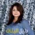 جنات من القاهرة أرقام بنات للزواج