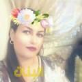 نيمة من محافظة سلفيت أرقام بنات للزواج