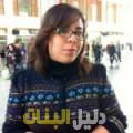 ثورية من بنغازي أرقام بنات للزواج