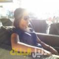 هاجر من محافظة سلفيت أرقام بنات للزواج