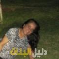 لميس من أبو ظبي دليل أرقام البنات و النساء المطلقات