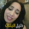 حياة من القاهرة أرقام بنات للزواج