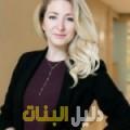 سمية من القاهرة دليل أرقام البنات و النساء المطلقات