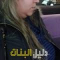 شروق من بنغازي أرقام بنات للزواج