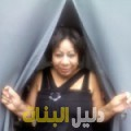 جاسمين من بنغازي أرقام بنات للزواج