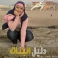 آنسة من دمشق أرقام بنات للزواج
