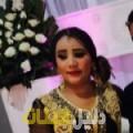 خلود من حلب أرقام بنات للزواج