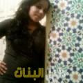 شهرزاد من بنغازي أرقام بنات للزواج