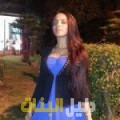نورس من القاهرة أرقام بنات للزواج
