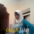 شهرزاد من بيروت أرقام بنات للزواج