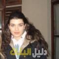 مليكة من محافظة طوباس دليل أرقام البنات و النساء المطلقات